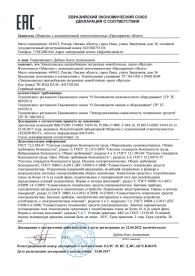 Декларация о соответствии погружных насосов серии Иртыш