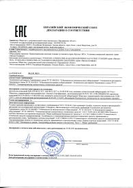 Декларация о соответствии КНС и УПД
