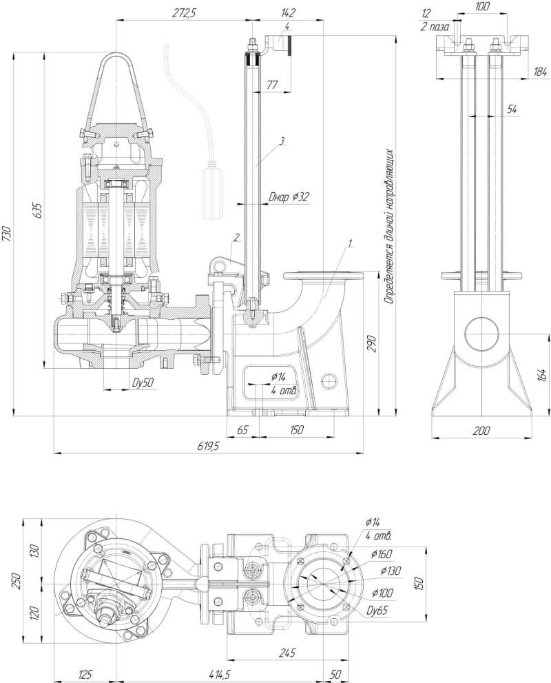 Картинка с габаритными размерами насоса ПФ1 65/160.132-3/2-126