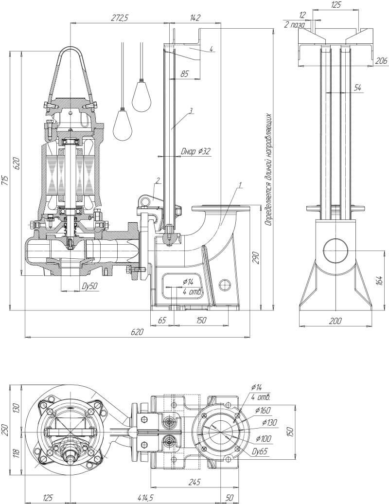 Картинка с габаритными размерами насоса ПФ1 65/160.132-3/2-146