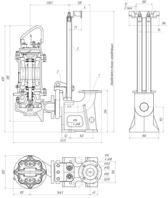 Картинка с габаритными размерами насоса ПФ2 50/120.118-1,1/2Ех-016
