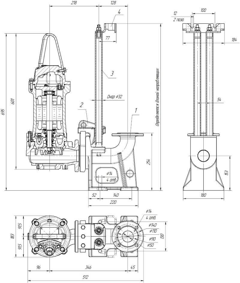 Картинка с габаритными размерами насоса Иртыш ПФ2 50/125.105-1,1/2-126