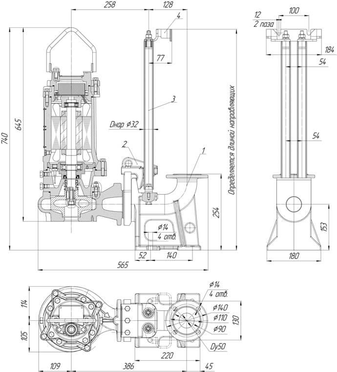 Картинка с габаритными размерами насоса ПФ2 50/140.132-3/2Ех-106