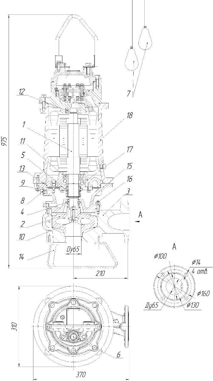 Картинка с габаритными размерами насоса Иртыш ПФ2 65/165.165-7,5/2-036