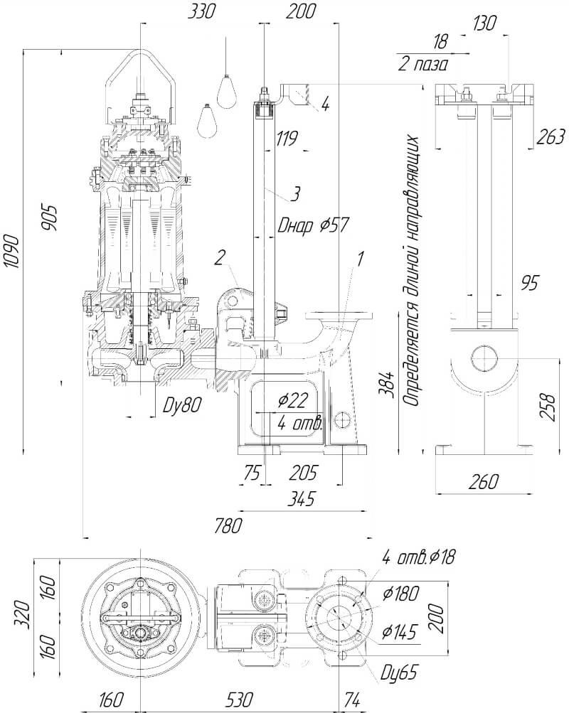 Картинка с габаритными размерами насоса Иртыш ПФ2 65/165.165-7,5/2-146