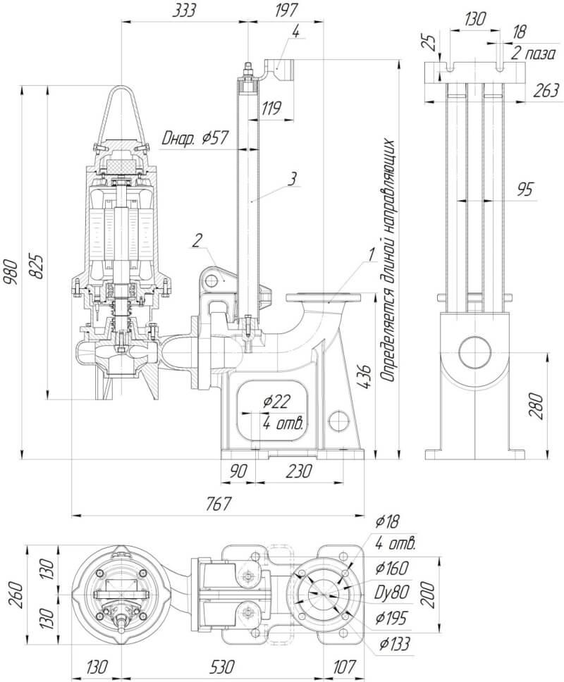 Картинка с габаритными размерами насоса Иртыш ПФ2 80/140.137-5,5/2-116