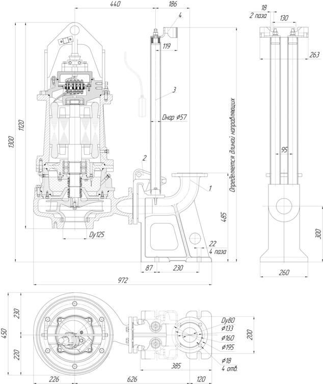 Картинка с габаритными размерами насоса Иртыш ПФ2 65/250.234-5,5/4-136
