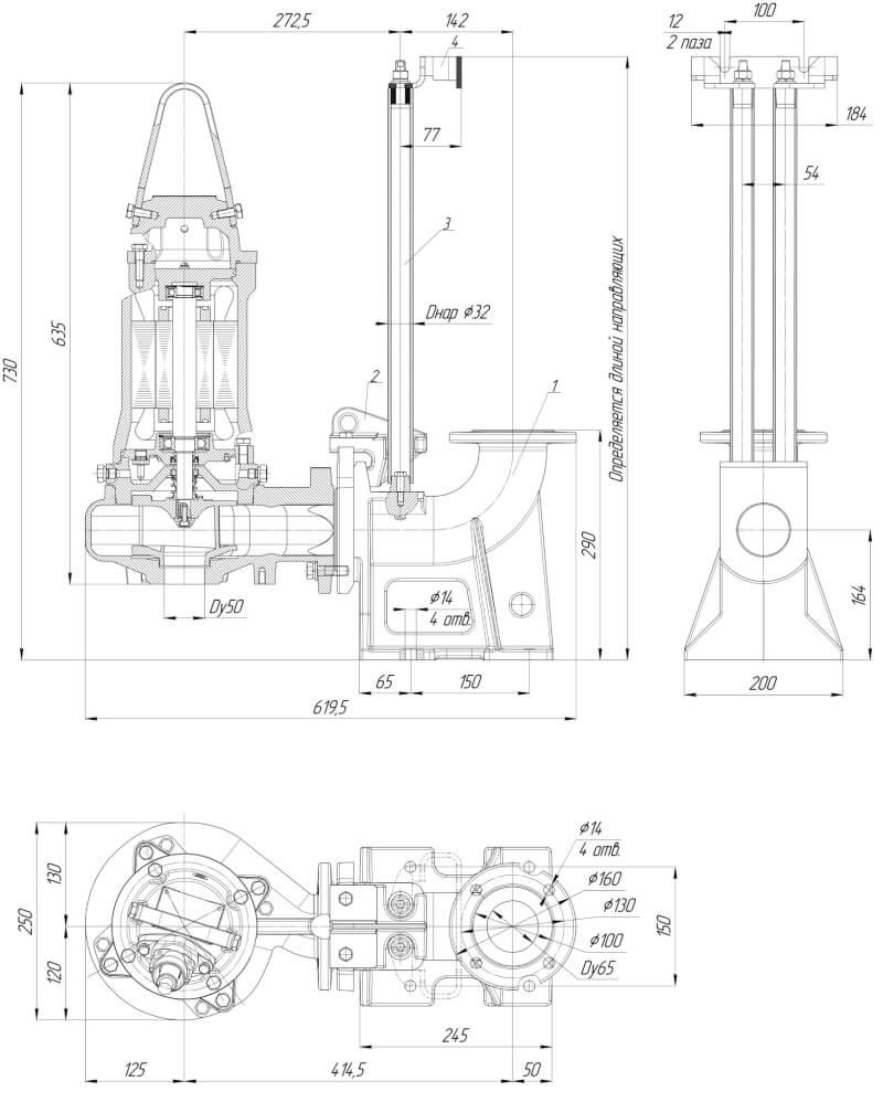 Картинка с габаритными размерами насоса Иртыш ПФС 65/160.148-3/2-106