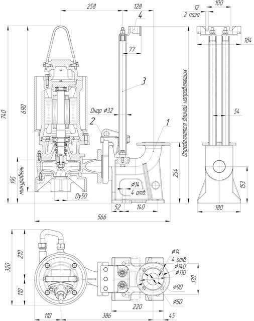 Картинка с габаритными размерами насоса РФС 50/150.146-15-3/2-136