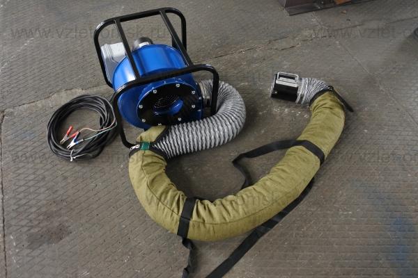 Вентилятор ВП-1000 (12) переносной