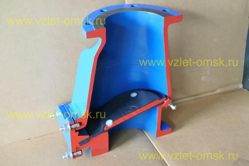 Макет клапана КСВ Ду600 Ру10 в закрытом состоянии