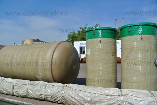 Система переработки сточных вод